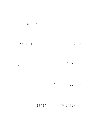 Bsr004