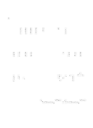 Bsr014