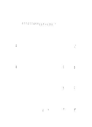 Bsr015
