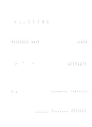 Bz0041