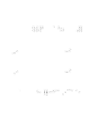 Bz0052