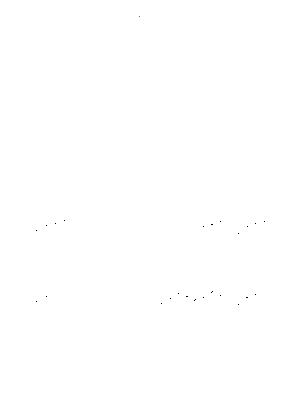 Bz0064