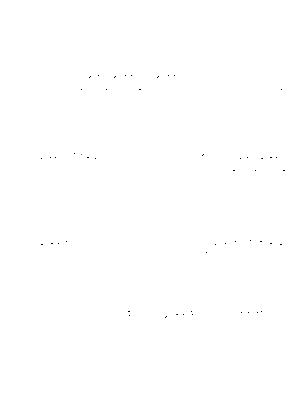 Bz0065