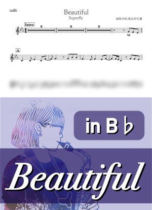 Beautifulb2599