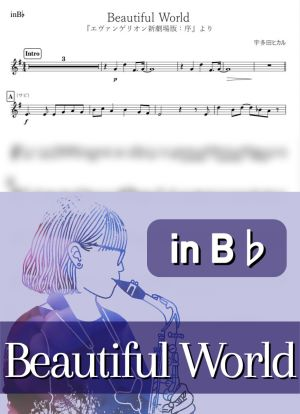 Beautifulworldb2599