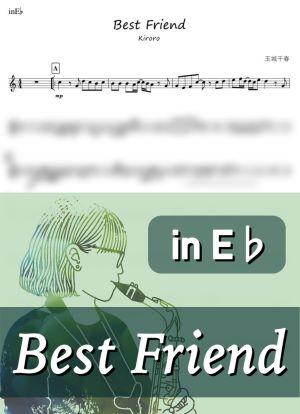 Bestfriend2599