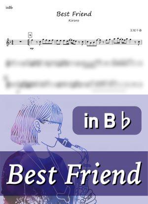 Bestfriendb2599