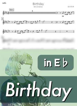 Birthday2599