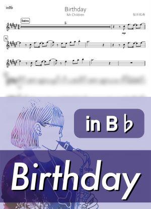 Birthdayb2599