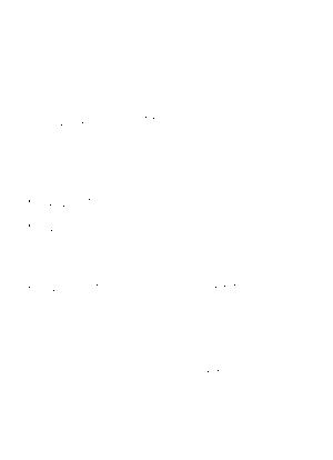 Blackorpheus