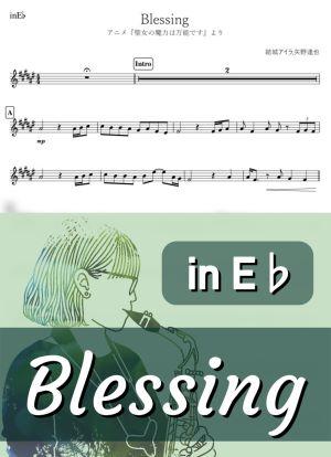 Blessing2599