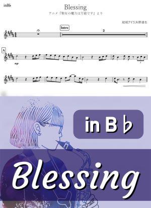 Blessingb2599