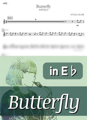 Butterfly2599
