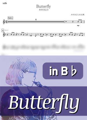 Butterflyb2599