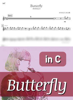 Butterflyc2599