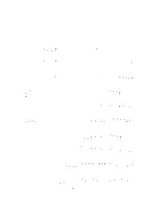 C029himawari