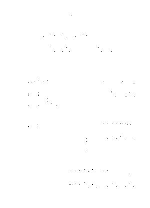 C036nausicaa requiem