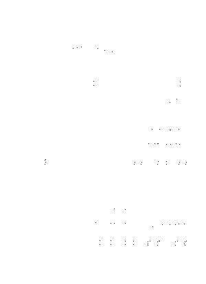 C039morikuma