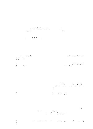 C052zense