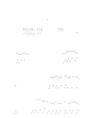 C082senbonzakura