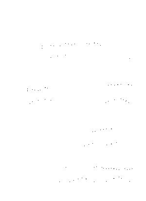 C108cosmos