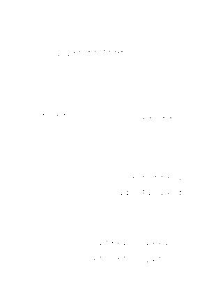 C156teru