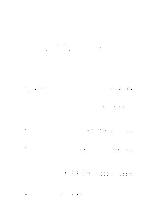 C184sera