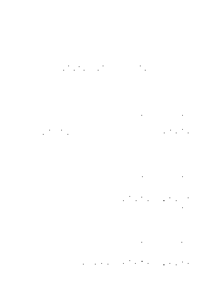 C196aru