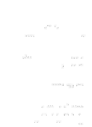 C205mirai