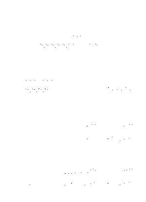 C263omoide