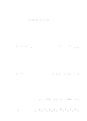 C280hatsu