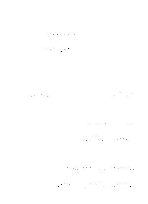 C295sakura