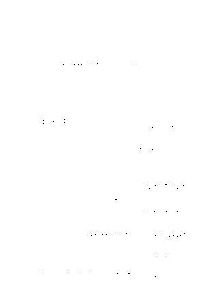 C304hatsuhaya