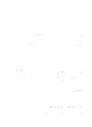 C340tabi