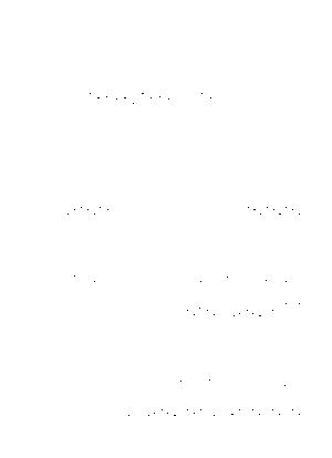 C341tiritote