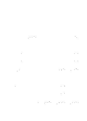C360shiroi