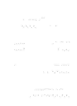 C364seisyun