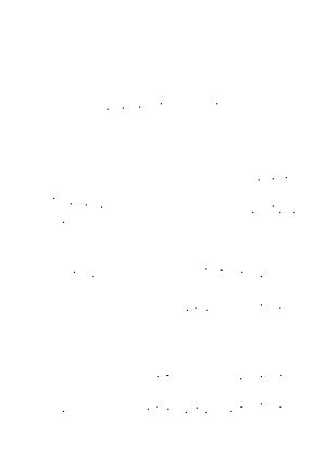 C369shima