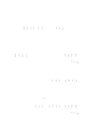 C371caccini