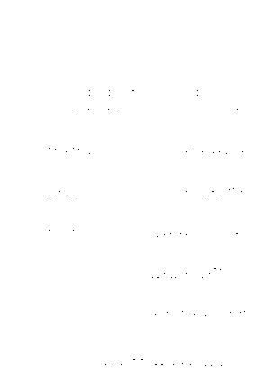 C387papurika keyg