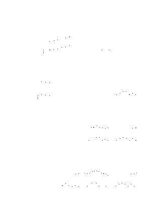 C408subaru