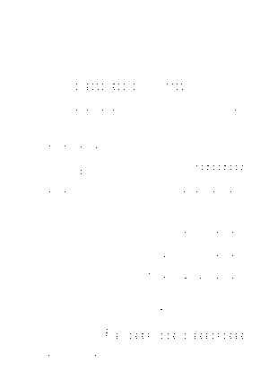 C411mito