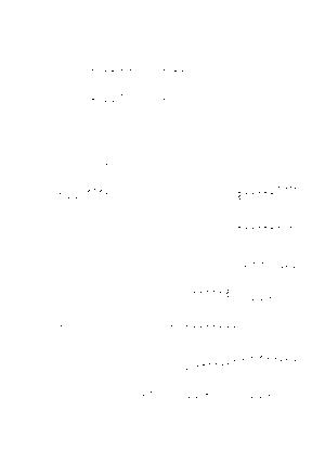 C440gurenge