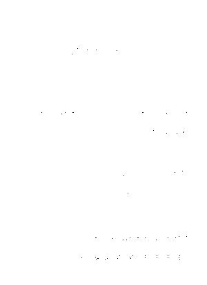 C457hakujitsu
