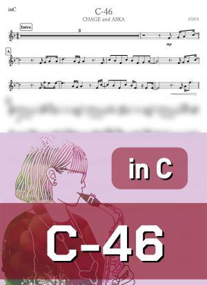 C46c2599