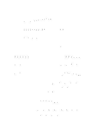 C503kokoronotabi