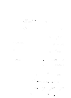 C522akuma