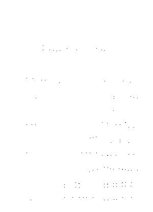 C528hoshikage