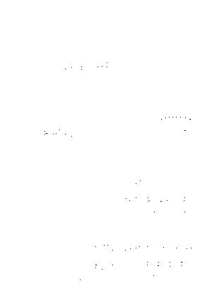 C529aitakuteima