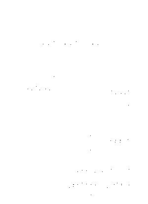 C537planetarium